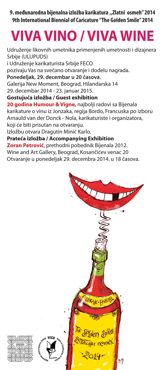 Pozivnica Zlatni-osmeh-Viva-Vino-Golden-Smile-Viva-Wine-2015-cartoon-contest-FECO-