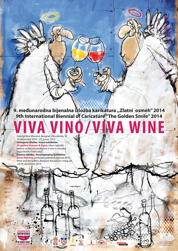 Zlatni-osmeh-Viva-Vino-Golden-Smile-Viva-Wine-2015-cartoon-contest-FECO-Serbia