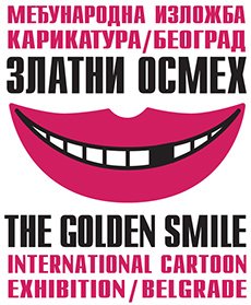 zlatni-osmeh-golden-smile-cartoon-exhibition-2014
